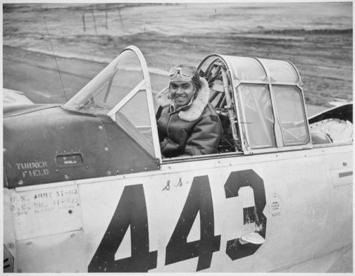куртка военных пилотов