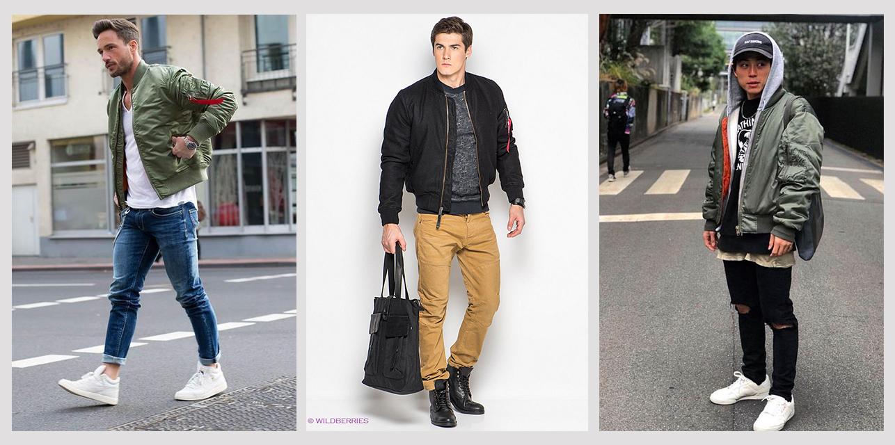 Куртки бомберы - для сильных и стильных