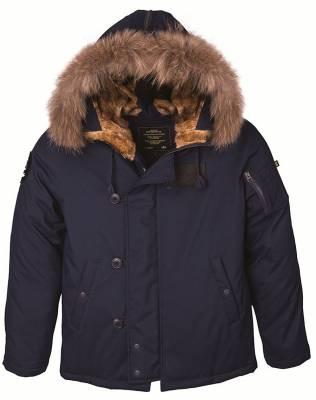 eb126fb3cb372 Купить куртку аляску с доставкой по Украине в интернет-магазине Parkas